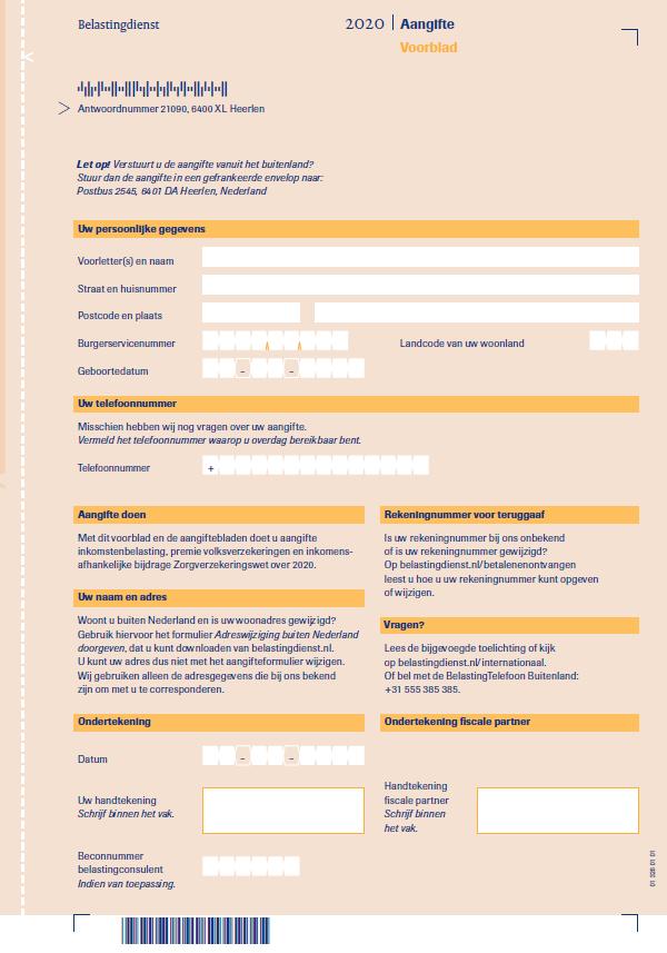 M Biljet online form page