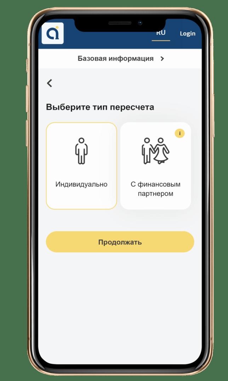Russia app 2