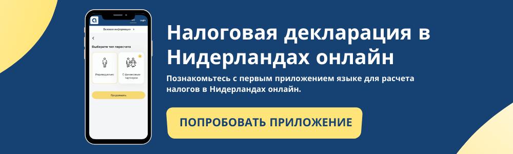 banner ru